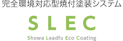 Showa Leadfu Eco Coating